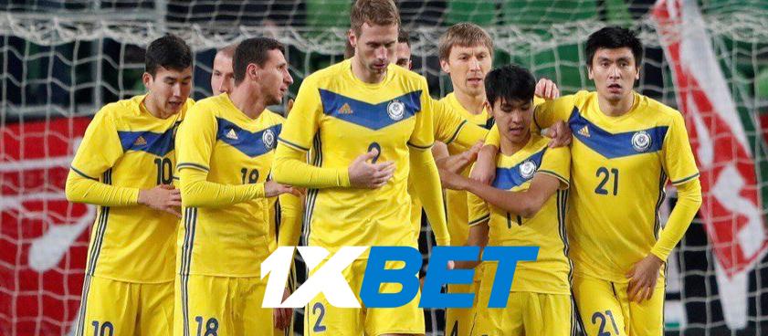 БК 1xBet промокод для получения бонусов в Казахстане